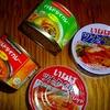 B食:あのcongiroが!タイカレーの缶詰を大いに語る+α