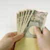 住民税第3期納付