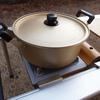 キャンプ用のアルミ鍋を新調した話