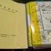 木の部の漢字(382字)