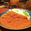 カレー:【吉祥寺】東京一古いライブハウスがカフェとしてニューオープン|曼茶羅(まんだら)