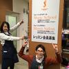 前橋音楽教室通信 Vol.1 ~スタートします!~