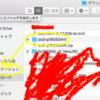 macで使える回路ソフト Qt-BSch3V(水魚堂)をインストール