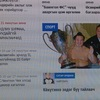 モンゴルニュースで旭天鵬について思ったこと