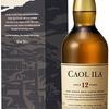 カリラ 12年/Caol Ila 12 year