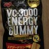 VC-3000エナジーグミ ノーベル製菓