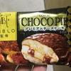 ロッテ チョコパイ PABLO監修 プレミアムチーズケーキ 食べてみました