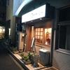 糖質制限な食べ歩き(6)欧風料理店 みーしゃ@吉野町/南太田(横浜市南区)