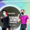 全米男子TOP3と全日本男子TOP3