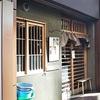 ひょうたん屋 6丁目店@銀座