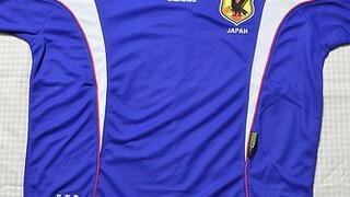 日本代表 ワールドユース1999 (H)