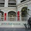 プラナカン博物館で写真の練習