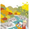 秋の美しい紅葉狩り✨夫婦で観光、楽しい思い出づくり