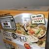 電子レンジで美味しくご飯を炊く。