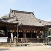 50番札所 大御堂寺(おおみどうじ)【美浜町】