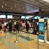 4日目:マレーシア航空 MH602 シンガポール〜クアラルンプール ビジネス
