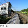 北海道秘境駅TOP5を紹介します♪
