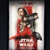 4.99ポンドでスターウォーズ最新作を見てきたよ / STAR WARS ~THE LAST JEDI~