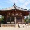 日本に現存する八角円堂で、最も美しいと賞賛される【興福寺 北円堂特別開扉(無著像・世親像)】(奈良市)
