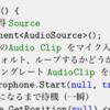 MacでLateX文書にlistingsでソースコード表示させる。colorで色付き。そしてplistingsで日本語も表示できる!