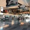 Peachを使って羽田空港から台湾に行ってみた