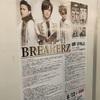 17.08.12 BREAKERZ 18th single「夢物語」リリース記念ミニライブ@イオンレイクタウンmori1F 木の広場