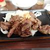 いきなりステーキ「乱切りカットステーキ」