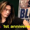 GuitarEffectPedals 1st anniversary