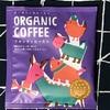 【386】ORGANIC COFFEE フルシティロースト