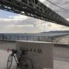写真整理していたら明石海峡大橋が