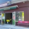 [19/10/06]軽食場「koba」の「名無し弁当(五目惣菜?) みそ汁付き」 350円 #LocalGuides