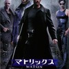 第13声 【The Matrix】