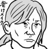 【洋画】『時間回廊の殺人』感想レビュー--こんな本格ミステリファンをくすぐる邦題なのに、ホラーってどういうことだ?