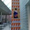 ポーラ美術館「モダン美人誕生―岡田三郎助と近代のよそおい」展 3月17日までです