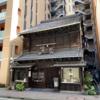 築地界隈の建築巡り・29 秩父錦(閉店?)東京都中央区銀座2丁目