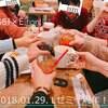 【祝】Lゼミ一周年!