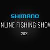 2021年のシマノ最新リール情報が解禁されたので動画と一緒にまとめてみた。21カルカッタコンクエスト、21アンタレスDC、21アルテグラなど!! 豊作すぎるぞシマノさん!