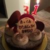 4月24日、31回目の誕生日を迎えました。