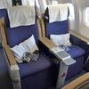 SAS New Business class Seat