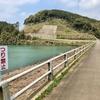 梅ノ木ダム(長崎県壱岐)