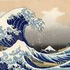 葛飾北斎の名画を紹介 阿加井秀樹