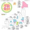 ハロプロ研修生の出身都道府県の図(27期入り)