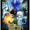 怨と念がおんねん 劇場版 HUNTER×HUNTER -The LAST MISSION-