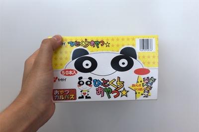 【駄菓子だけど大人もターゲット層】高コスパの「おやつカルパス50本入り」を箱買いして職場デスクに置いてみました