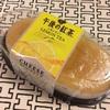 【チェーン店】銀座コーコーナー チーズスフレ(午後の紅茶 レモンティー)