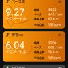 今年、1発目のフルマラソン!!