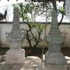 郷原自性寺の宝篋印塔(群馬県安中市)