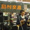 第3回アコパラ イオンモール川口店店予選2月5日