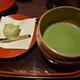 【気まぐれ写真コーナー】初めてちゃんとした抹茶と和菓子を前にしてフリーズ