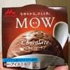 森永乳業 MOWチョコレート~エクアドルカカオ~ 食べてみました